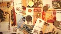money-2744058_960_720